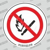Nyílt láng használata és dohányzás tilos matrica, 10×10 cm